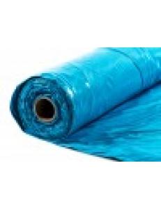Пленка для водоемов ''AKWEN'' 500мкм, 8х10м