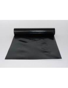 Пленка полиэтиленовая рукав 1.5 м, рулон 200 м. пог., 60 мкм (вторич.)